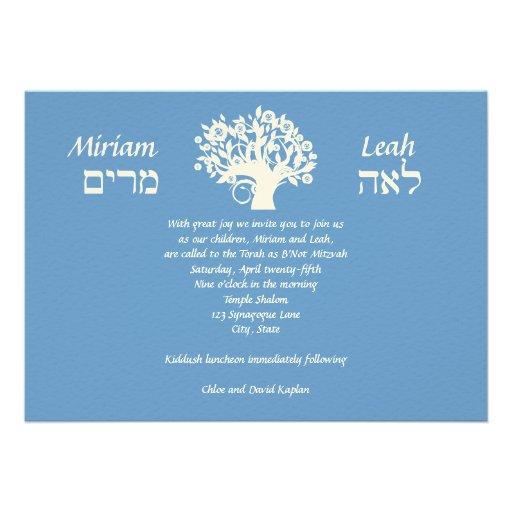 BNai Mitzvah Twins Tree Of Life Hebrew 13 Cm X 18 Cm Invitation Card