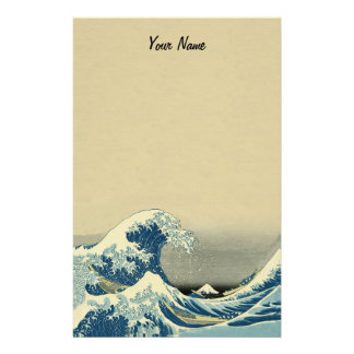 Boat in Big Blue White Ocean Waves on Light Tan Stationery