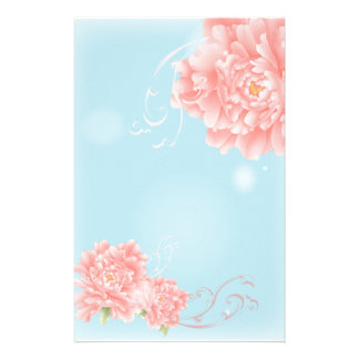 boho chic blue pink watercolor floral peony stationery