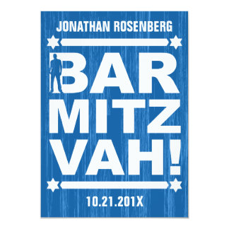 Bold Type Bar Mitzvah Invitation in Blue