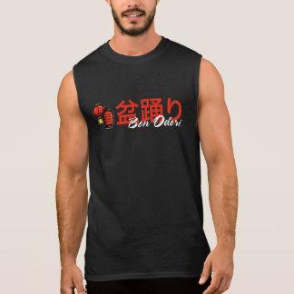 Bon Odori T-Shirt