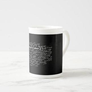 Bone China Mug: 99 Names of Allah (Arabic) Tea Cup