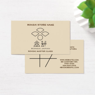 BONSAI by DBY Business Card