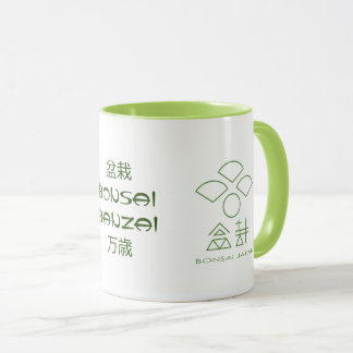 BONSAI by DBY Mug