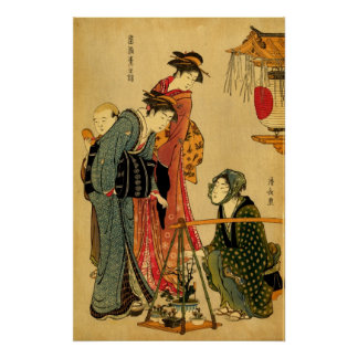 Bonsai Seller 1800 Poster