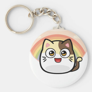 Boo as Cat Design Products Key Ring