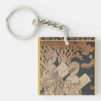 bookish keychain