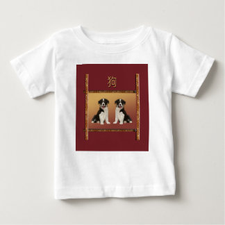 Border Collies on Asian Design Chinese New Year Baby T-Shirt