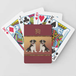 Border Collies on Asian Design Chinese New Year Bicycle Playing Cards