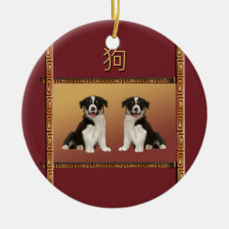 Border Collies on Asian Design Chinese New Year Ceramic Ornament