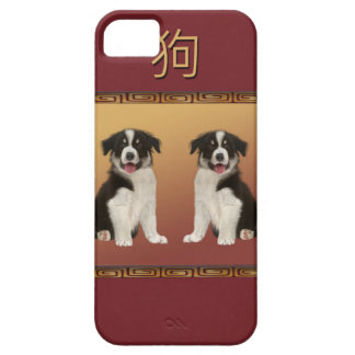 Border Collies on Asian Design Chinese New Year iPhone 5 Cases