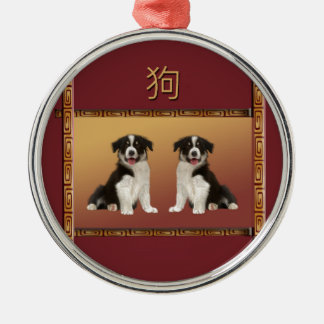 Border Collies on Asian Design Chinese New Year Metal Ornament