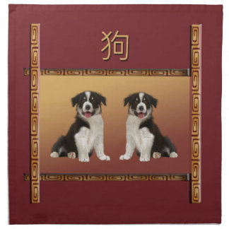 Border Collies on Asian Design Chinese New Year Napkin