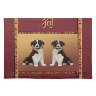 Border Collies on Asian Design Chinese New Year Placemat