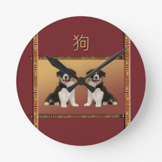 Border Collies on Asian Design Chinese New Year Round Clock