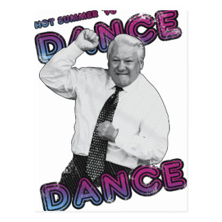 Boris Yeltsin Dance Dance Hot Summer 1996 Postcard