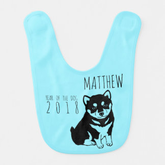 Born in Dog Year 2018 Choose Color Name Baby Bib