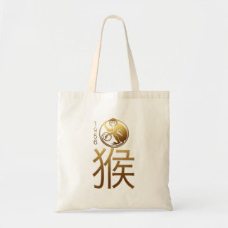 Born in Monkey Year 1956 - Chinese Astrology Budget Tote Bag