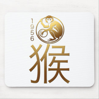 Born in Monkey Year 1956 - Chinese Astrology Mouse Pad
