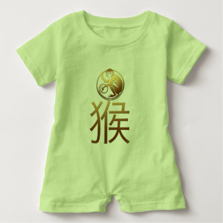 Born in Monkey Year 2016 Green Baby Baby Bodysuit