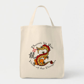 Born in the Year of the Dragon (Chinese) Grocery Tote Bag