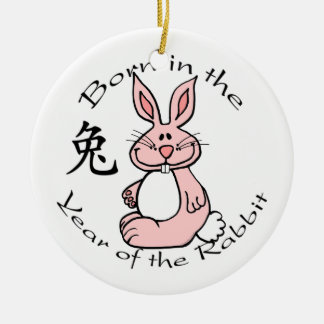 Born in the Year of the Rabbit Ornament