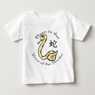 Born in the Year of the Snake (Chinese) Baby T-Shirt