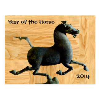 Born in Wood Horse Year Postcard