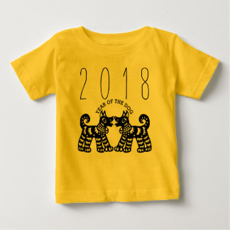 Born in Year of the Dog 2018 Yellow Baby Tee