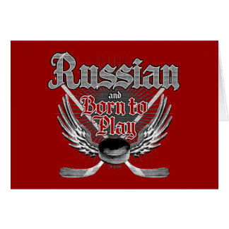 Born To Play (Russian) Card