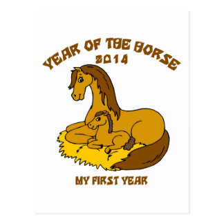 Born Year of The Horse 2014 Baby Post Card