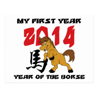 Born Year of The Horse 2014 Baby Post Cards