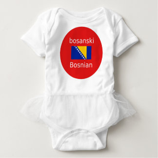 Bosnian Language Design Baby Bodysuit