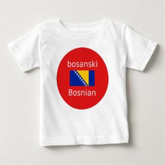 Bosnian Language Design Baby T-Shirt
