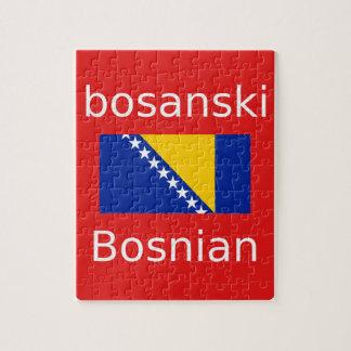 Bosnian Language Design Jigsaw Puzzle