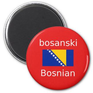 Bosnian Language Design Magnet