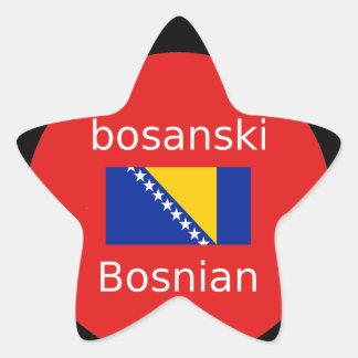 Bosnian Language Design Star Sticker