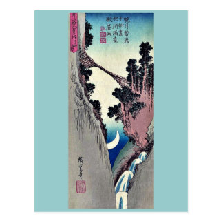 Bow shaped moon by Ando, Hiroshige Ukiyoe Postcard
