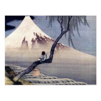 Boy on Mount Fuji, Hokusai Postcards