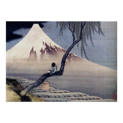 Boy on Mount Fuji, Hokusai Poster
