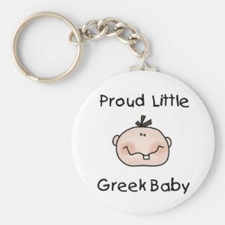Boy Proud Greek Basic Round Button Key Ring