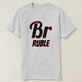 Br рубель rubieĺ Belarusian ruble grey T-Shirt