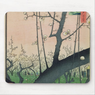 Branch of a Flowering Plum Tree Mouse Pad