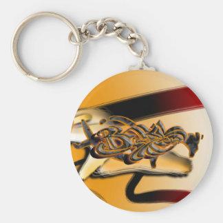 Brayden Basic Round Button Key Ring