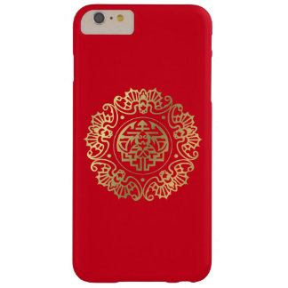 Bright Red Gold Asian Ornament Barely There iPhone 6 Plus Case