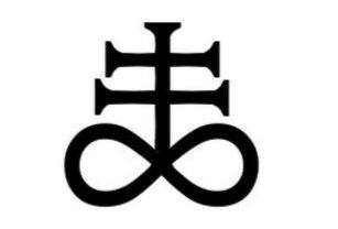 Brimstone Symbol Gifts on Zazzle AU