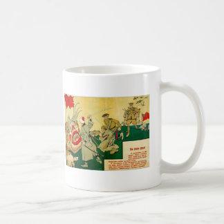 British Intervention Poster Basic White Mug