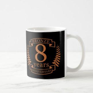 Bronze eighth wedding anniversary 8 years coffee mug