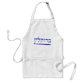 Brooklyn in Hebrew Aprons
