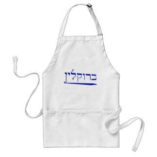 Brooklyn in Hebrew Standard Apron